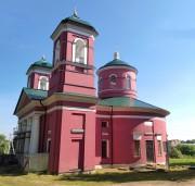 Ивановское.