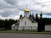 Церковь Уара Египетского на Машкинском кладбище - Москва - Северный административный округ (САО) - г. Москва