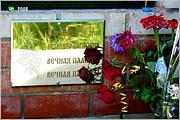 Часовня Новомучеников и исповедников Церкви Русской - Кольчугино - Кольчугинский район - Владимирская область