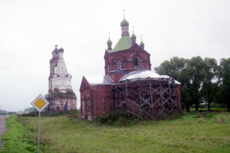 успокоились перестали фото елизарово переславский район эта