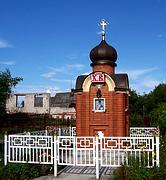 Часовня Успения Пресвятой Богородицы - Щекавцево - Богородский городской округ - Московская область