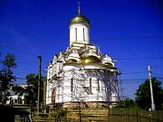 Церковь Троицы Живоначальной - Иваново - Иваново, город - Ивановская область