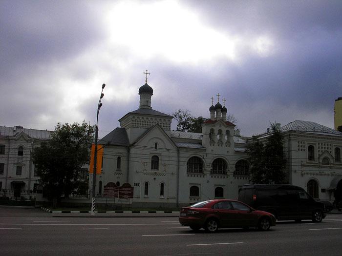 Домовая церковь Алексия, митрополита Московского при ЦКБ МП, Москва