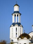 Бибирево. Собора Московских Святых в Бибиреве, церковь