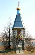 Часовня Космы и Дамиана в Алешкине - Москва - Северо-Западный административный округ (СЗАО) - г. Москва