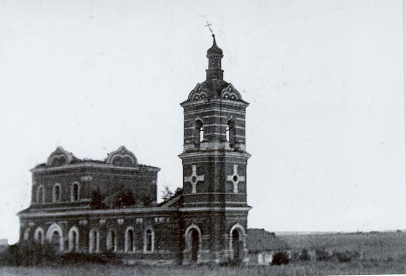 Тульская область, Венёвский район, Студенец. Церковь Георгия Победоносца, фотография. архивная фотография, 1950-ые