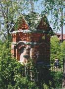 Неизвестная часовня - Тимково - Богородский городской округ - Московская область