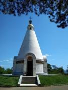 Севастополь. Георгия Победоносца на Сапун-горе, часовня