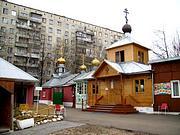 Церковь Серафима Саровского в Кунцеве - Можайский - Западный административный округ (ЗАО) - г. Москва