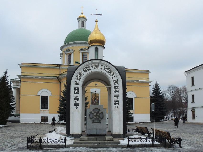 Данилов мужской монастырь.Часовня надкладезная, Москва