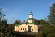 Церковь Троицы Живоначальной в Васюнине - Васюнино - Троицкий административный округ (ТАО) - г. Москва