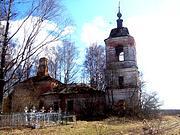Бахарево. Казанской иконы Божией Матери, церковь
