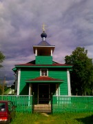 Церковь Николая Чудотворца - Кикерино - Волосовский район - Ленинградская область