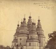 Новомосковск. Троицы Живоначальной, собор