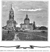 Самарский Николаевский монастырь - Новомосковск - Новомосковский район - Украина, Днепропетровская область