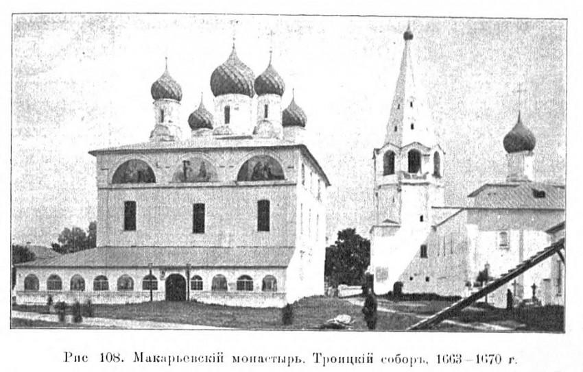 Макариев-Унженский женский монастырь. Собор Троицы Живоначальной, Макарьев