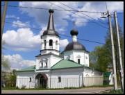 Троицкое. Троицы Живоначальной, церковь