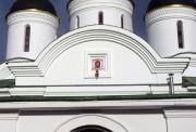 Спасский мужской монастырь. Собор Спаса Преображения - Муром - Муромский район и г. Муром - Владимирская область
