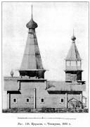Церковь Богоявления Господня - Чёлмужи - Медвежьегорский район - Республика Карелия