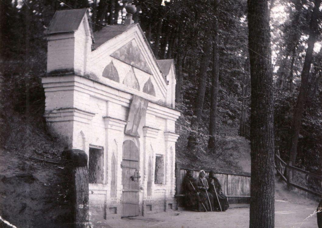 Украина, Сумская область, Ахтырский район, Ахтырка. Ахтырский Троицкий мужской монастырь, фотография. архивная фотография, Пещеры, 1912 год