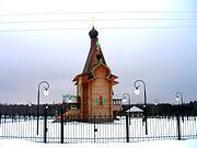 Церковь Антонины мученицы - Журиничи - Брянский район - Брянская область