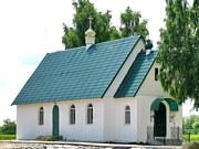 Церковь Рождества Христова - Добрунь - Брянский район - Брянская область