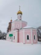 Церковь Димитрия Солунского - Отрадное - Брянский район - Брянская область