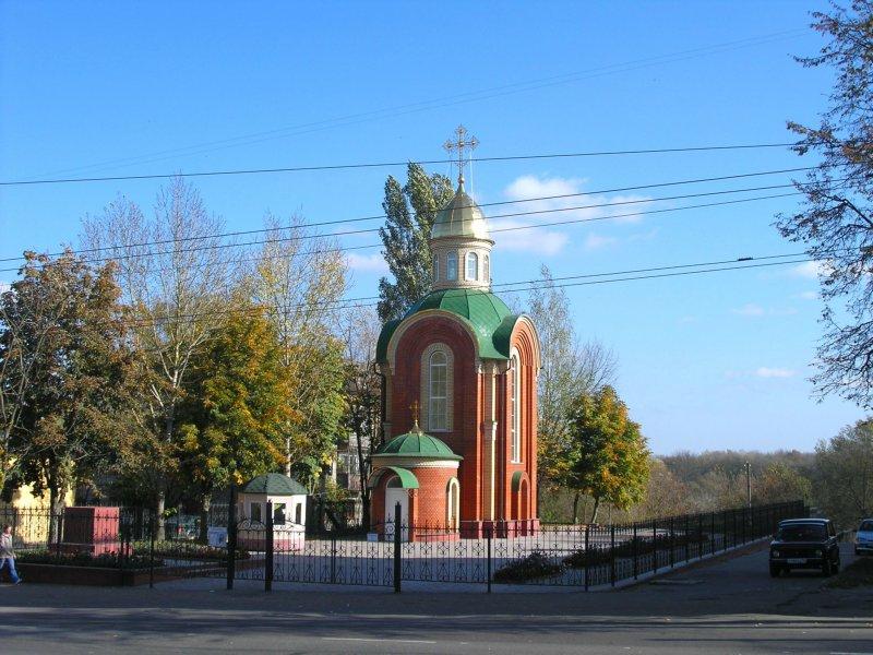 Брянская область, Брянск, город, Брянск. Церковь Всех Святых воинов, фотография. общий вид в ландшафте
