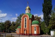 Церковь Всех Святых воинов - Брянск - Брянск, город - Брянская область
