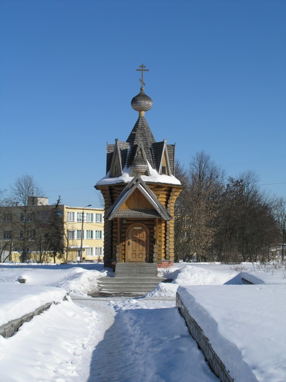 Часовня Покрова Пресвятой Богородицы на Славянской площади, Брянск