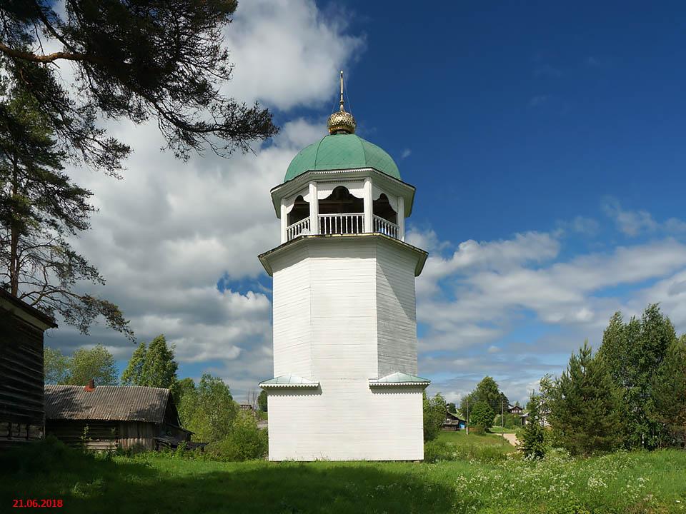 Церковь Николая Чудотворца, Павловское (Андричевская)