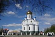 Церковь Новомучеников и исповедников Церкви Русской - Смоленск - Смоленск, город - Смоленская область