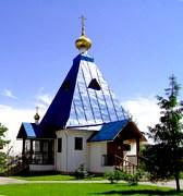 Шушары. Ксении Петербургской, церковь