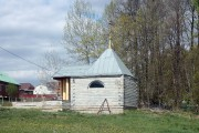 Церковь Казанской иконы Божией Матери - Савино - Заокский район - Тульская область