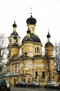 Церковь Троицы Живоначальной у Салтыкова моста - Лефортово - Юго-Восточный административный округ (ЮВАО) - г. Москва