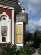 Богородское. Георгия Победоносца при Управлении Центрального округа Национальной гвардии, часовня