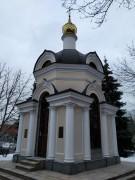 Богородское. Николая Чудотворца при Городском Суде, часовня