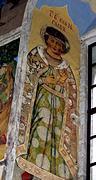 Александро-Свирский монастырь. Собор Троицы Живоначальной - Старая Слобода - Лодейнопольский район - Ленинградская область