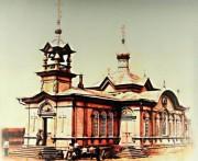 Церковь Антония и Феодосия Печерских - Макеевка - Макеевский район - Украина, Донецкая область