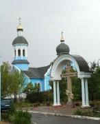 Южный. Введения во храм Пресвятой Богородицы, церковь