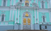 Дивеево. Серафимо-Дивеевский Троицкий монастырь. Собор Троицы Живоначальной