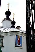 Спасо-Преображенский Валаамский монастырь. Главная усадьба. Церковь Валаамской иконы Божией Матери - Валаамские острова - Сортавальский район - Республика Карелия