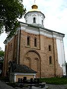 Киев. Выдубицкий монастырь. Церковь Михаила Архангела