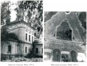 Церковь Георгия Победоносца - Георгиевское - Заволжский район - Ивановская область