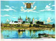 Далматовский Успенский мужской монастырь - Далматово - Далматовский район - Курганская область