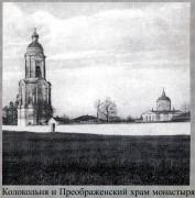 Спасо-Преображенский мужской монастырь (загородный) - Пенза - Пенза, город - Пензенская область
