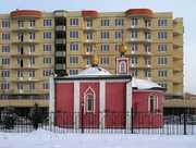Церковь Александра Невского при воинской части в Куркине - Куркино - Северо-Западный административный округ (СЗАО) - г. Москва