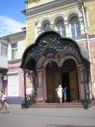 Пантелеимоновский мужской монастырь. Собор Пантелеимона Целителя - Одесса - Одесса, город - Украина, Одесская область