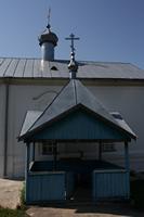Тихвинский Керенский (мужской) монастырь. Неизвестная надкладезная часовня - Вадинск - Вадинский район - Пензенская область