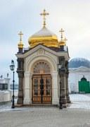 Киев. Успенская Киево-Печерская лавра. Часовня